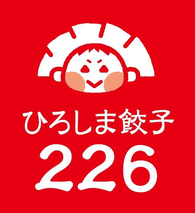 logo_hgyoza226