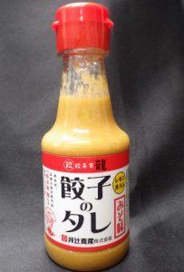 餃子のタレ(みそ味)