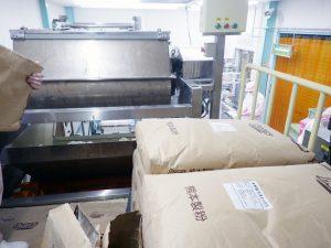 国産米粉100%使用
