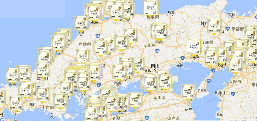 西日本NO.1のシェア餃子の皮の製造