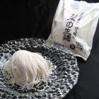 熊本県産米粉100%使用お米の生麺