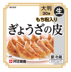 餅粉入りぎょうざの皮(30枚入)