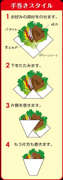 餃子の皮(手巻きスタイル)